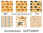 set of 6 color seamless color... | Shutterstock .eps vector #639733849