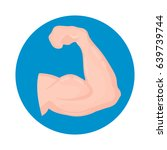 biceps icon. isolated on white... | Shutterstock .eps vector #639739744