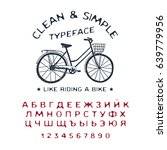 Hand Drawn Clean   Simple Font. ...