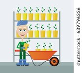 gardener takes seedlings from... | Shutterstock .eps vector #639796336