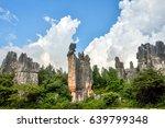 tall rocks at shilin stone... | Shutterstock . vector #639799348