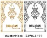 hand drawn sketch of ramadan... | Shutterstock .eps vector #639818494