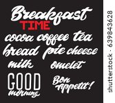 breakfast time lettering bundle.... | Shutterstock .eps vector #639843628
