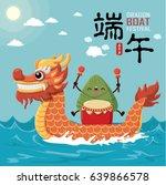 vintage chinese rice dumplings... | Shutterstock .eps vector #639866578