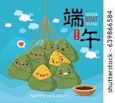vintage chinese rice dumplings... | Shutterstock .eps vector #639866584