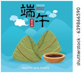 vintage chinese rice dumplings... | Shutterstock .eps vector #639866590