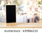blank chalkboard standing on... | Shutterstock . vector #639886210