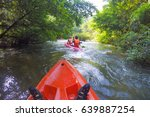 a whitewater kayaker while wave ... | Shutterstock . vector #639887254