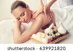 massage.  body care. spa body... | Shutterstock . vector #639921820