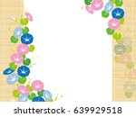 morning glory frame | Shutterstock .eps vector #639929518