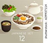 set of japanese food   vector... | Shutterstock .eps vector #639937114