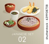 set of japanese food   vector... | Shutterstock .eps vector #639938758