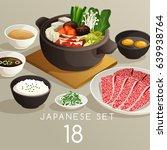 set of japanese food   vector...   Shutterstock .eps vector #639938764