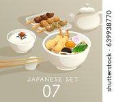 set of japanese food   vector... | Shutterstock .eps vector #639938770