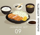 set of japanese food   vector... | Shutterstock .eps vector #639938776