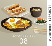 set of japanese food   vector... | Shutterstock .eps vector #639938794