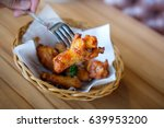chicken wing new orleans style  | Shutterstock . vector #639953200