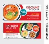 discount voucher asian food... | Shutterstock .eps vector #639954133