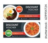 discount voucher asian food... | Shutterstock .eps vector #639954724