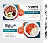 discount voucher asian food... | Shutterstock .eps vector #639954730