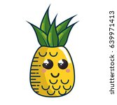 kawaii fruits icon | Shutterstock .eps vector #639971413