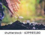 world environment day concept ...   Shutterstock . vector #639985180