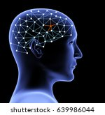 transparent head of person and...   Shutterstock . vector #639986044