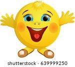 kolobok  bun sings a song.  | Shutterstock .eps vector #639999250