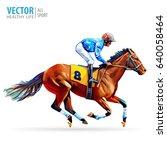 jockey on horse. champion.... | Shutterstock .eps vector #640058464