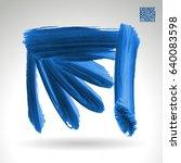brush stroke and texture.... | Shutterstock .eps vector #640083598