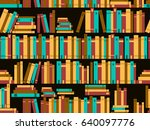 seamless pattern with books ... | Shutterstock .eps vector #640097776