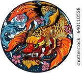 hand drawn koi fish in circle ... | Shutterstock .eps vector #640110538