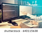 developing programming and... | Shutterstock . vector #640115638