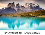 Small photo of Patagonia, Chile - Torres del Paine, in the Southern Patagonian Ice Field, Magellanes Region of South America