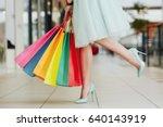 woman's legs wearing light...   Shutterstock . vector #640143919