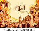 illustration of eid mubarak ... | Shutterstock .eps vector #640185853