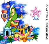 illustration of eid mubarak ... | Shutterstock .eps vector #640185970