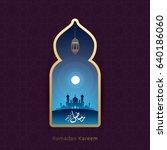 ramadan kareem design... | Shutterstock .eps vector #640186060