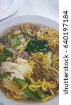 "Small photo of Thai noodles ""rad nah mee krob"""