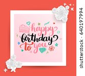 happy birthday to you lettering ... | Shutterstock .eps vector #640197994