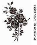 flower motif sketch for design  | Shutterstock .eps vector #640218556