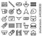 outline icons set. set of 25... | Shutterstock .eps vector #640280830