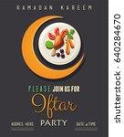 ramadan kareem iftar party... | Shutterstock .eps vector #640284670