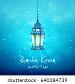 ramadan kareem background | Shutterstock .eps vector #640284739