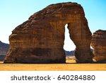 Elephant Rock  Madin Salih  Al...