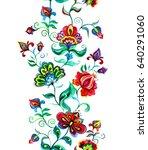 handcrafted motifs   seamless... | Shutterstock . vector #640291060