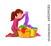 little girl kid doing housework ... | Shutterstock .eps vector #640299283