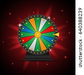 wheel of fortune  icon. vector... | Shutterstock .eps vector #640388239