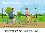 couple riding bicycles in... | Shutterstock . vector #640401640