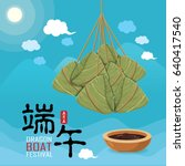 vintage chinese rice dumplings... | Shutterstock .eps vector #640417540
